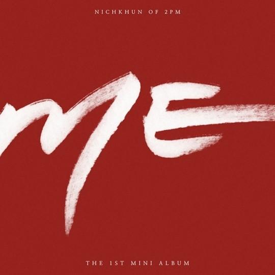2PM 닉쿤, 18일 데뷔 11년 만에 첫 ...