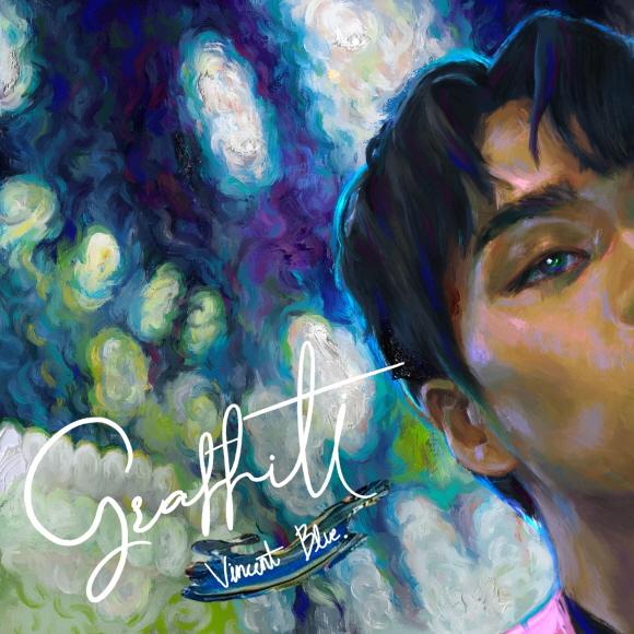 빈센트블루, 데뷔 후 첫 EP 'Graffi...