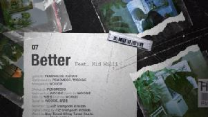 '20일 발매' 페노메코, 새 EP 'Dry...