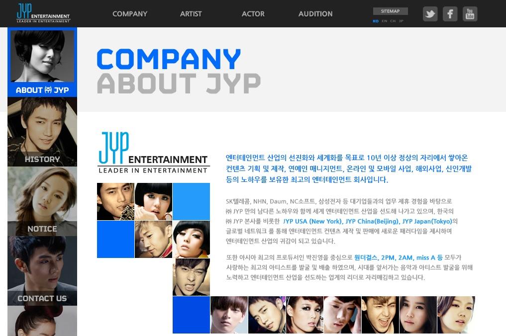 "JYP엔터테인먼트, 2014년 흑자전환 ""성공적 턴어라운드"""