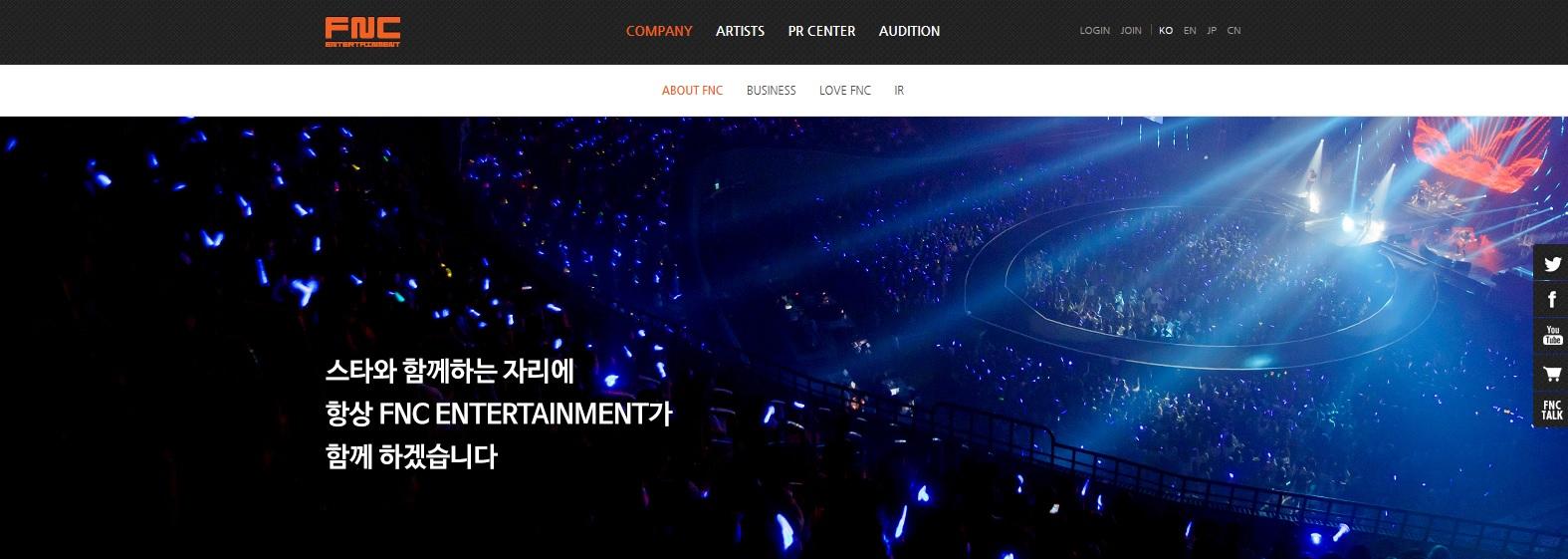 FNC엔터, 中 최대 민영그룹 '쑤닝 유니버셜 미디어' 330억원 투자유치
