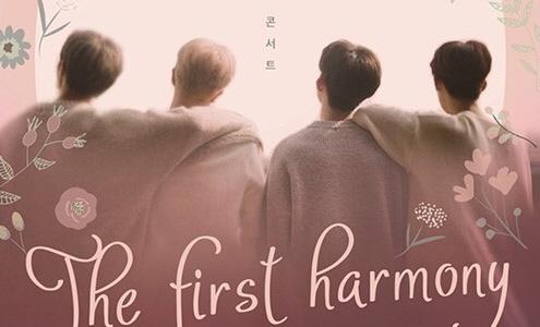 '감성 보컬돌' 보이스퍼(VOISPER), 2월 새해 첫 단독 콘서트 개최 '18일 티...