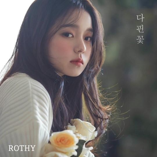 로시, 30일 신곡 ′다 핀 꽃′ 음원과 뮤직비디오 공개…웰메이드 이별송 ′기대감 UP...