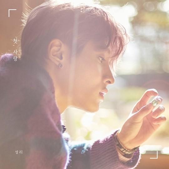 성리, 신곡 '그게 너라서' 15일 공개…봄에 전하는 특별한 세레나데