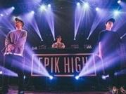 에픽하이, 美 뉴욕 공연 전석 매진 속 화끈한 성료…'2019 북미투어' 순항