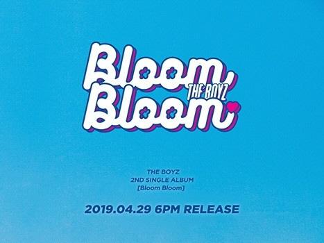 더보이즈, 29일 새 싱글 ′Bloom Bloom′으로 5개월 만에 컴백