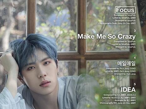 김동한, 3rd 미니앨범 'D-HOURS AM 7_03' 타이틀곡은 '포커스'