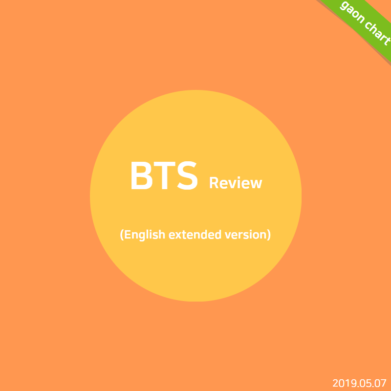 BTS Review (English extended version)