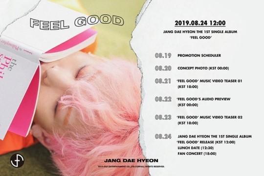 '24일 출격' 장대현, 솔로 데뷔 카운트다운 돌입…화사한 분위기 스케줄러 공개