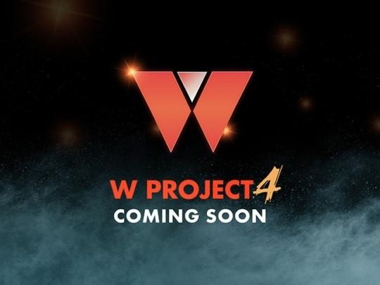 울림엔터, 새로운 프로젝트 암시…′W 프로젝트 4′ 티저 이미지 공개