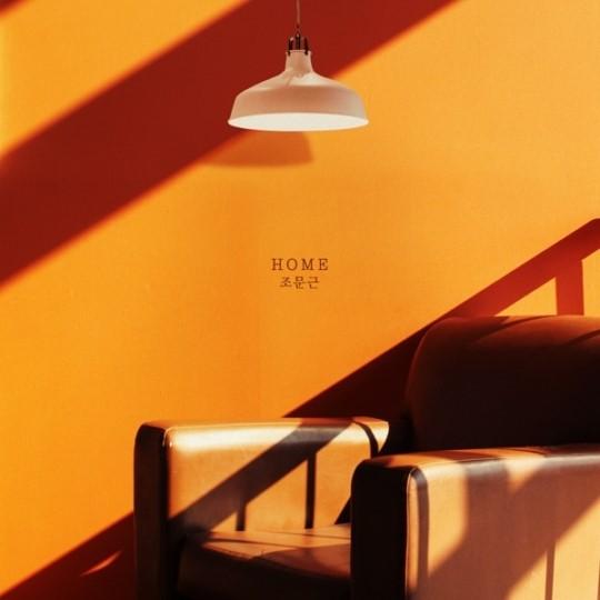 조문근, '태양의 계절' OST 'HOME' 16일 발표