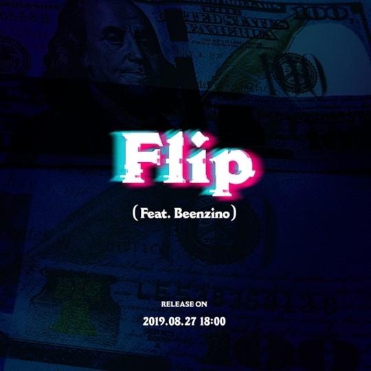 비투비 프니엘, 디지털싱글 ′Flip (Feat. Beenzino)′ 아트워크 티저 공...