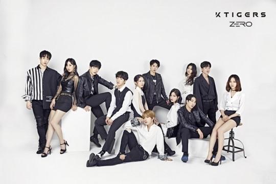 12인조 혼성그룹 케타제로, 9월 데뷔…현재 박차 가하는 중