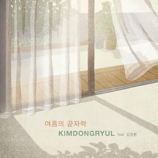 김동률, 20일 8개월 만에 신곡 ′여름의 끝자락′ 발표