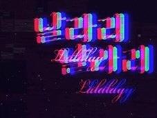 선미, 신곡 ′날라리′ 캐치프레이즈 무버 티저 공개 ′Float Like a Butte...