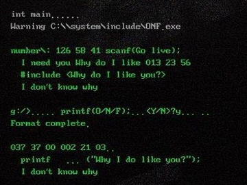 온앤오프, 의문의 시그널 메세지 티저 공개