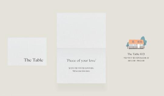 뉴이스트, 미니 7집 앨범명 'The Table' 최초 공개…콘셉트 페이지 오픈