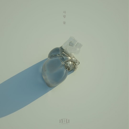 김필, 10일 디지털 싱글 ′사랑 둘′ 발표