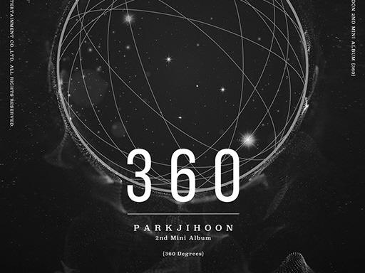 박지훈, 12월 4일 미니 2집 '360' 컴백 확정