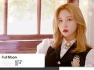 우주소녀, 새 앨범 ′As You Wish′ 음원 프리뷰 전격 공개