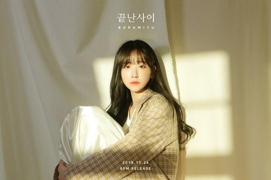 '음색 여신' 보라미유, '끝난사이' 24일 발매 예고…애절 분위기