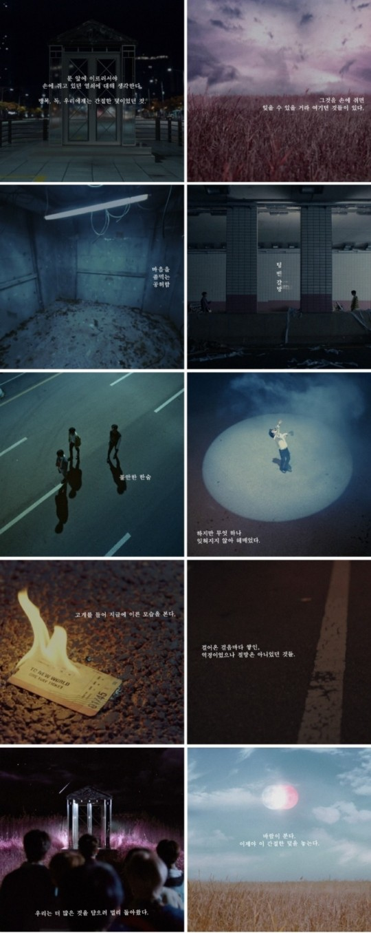 스트레이 키즈, 9일 전격 컴백…′Cle _ LEVANTER′ 프롤로그 카드 공개