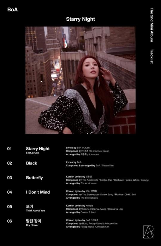 보아, 새 미니앨범 'Starry Night' 트랙리스트 공개…타이틀 곡 'Starry...