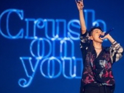 크러쉬, 2019 단독콘서트 성료…싸이X다듀X아이유X자이언티X지코 등 총출동