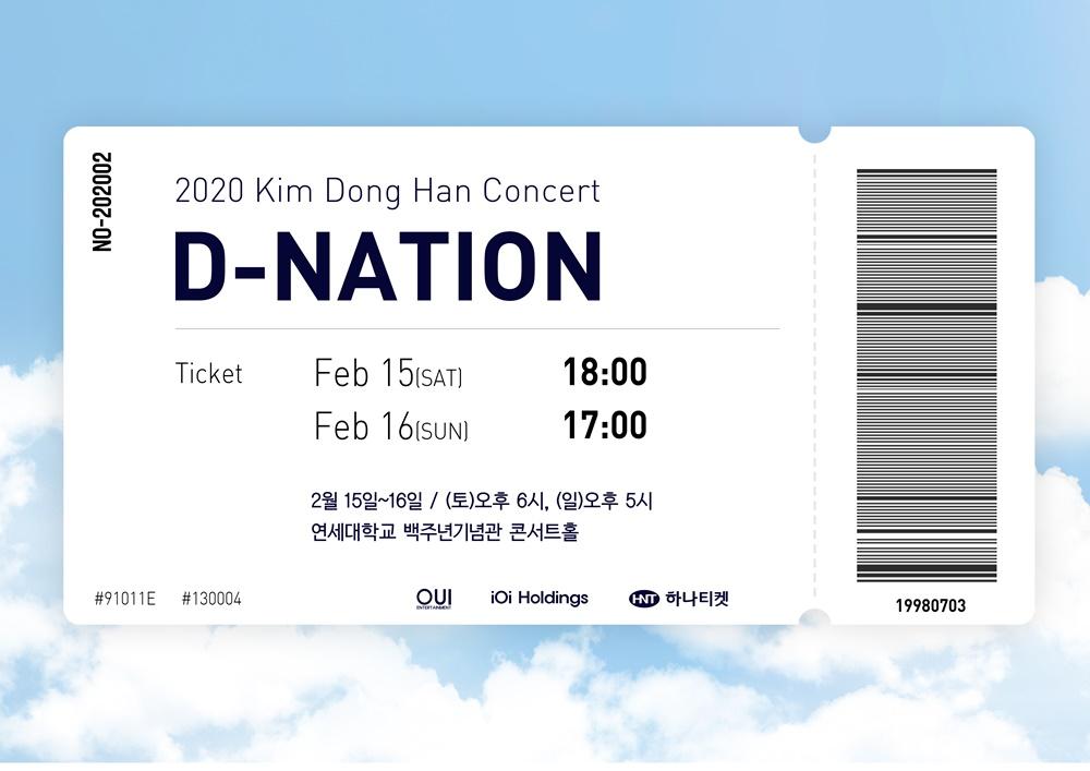 김동한, 2월 두 번째 단독 콘서트 'D-NATION' 개최…화려+압도적 무대로 '기대...