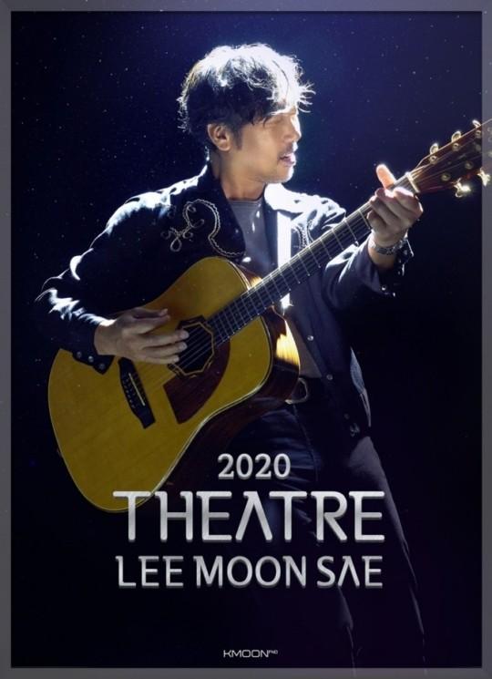'현재진행형 레전드' 이문세, 3월 13일 '2020 Theatre 이문세' 투어 시작