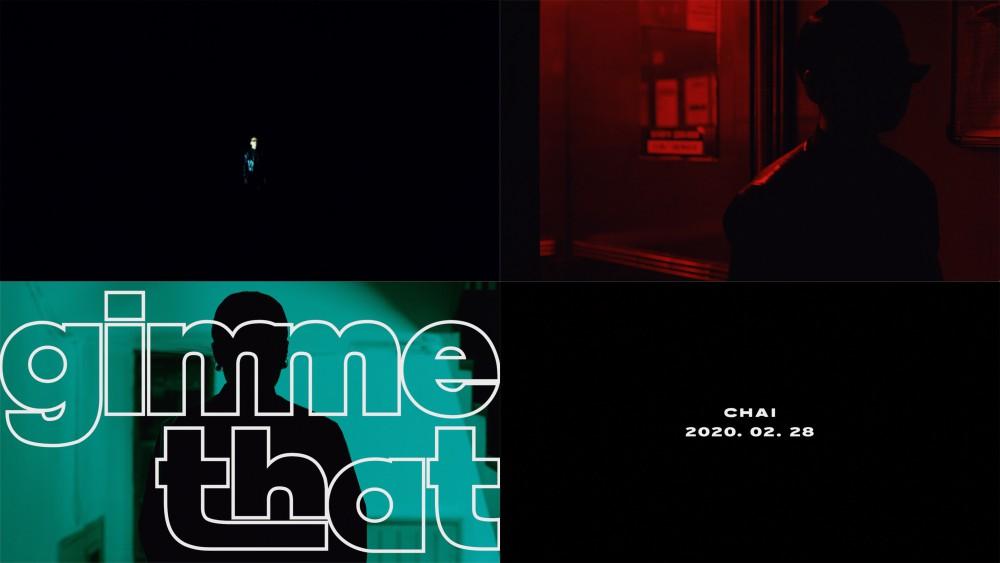 CHAI(이수정), 'Gimme That' 티저 공개…미스터리 매력 가득