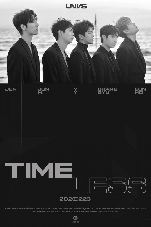 '신인왕' 새 주자 UNVS(유엔브이에스), 데뷔 앨범 '타임리스' 콘셉트 포토 공개 ...