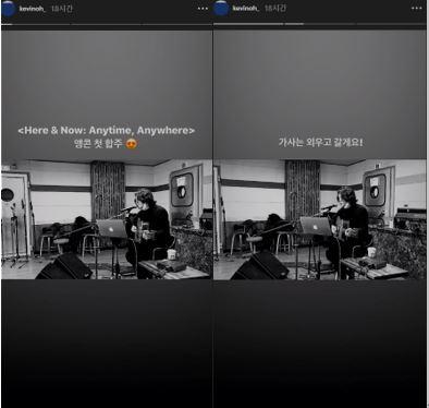 케빈오, 콘서트 'Here & Now: Anytime, Anywhere' 첫 합주 모습...
