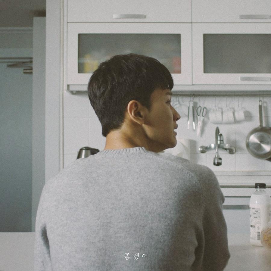 조연호, 데뷔 싱글 '좋겠어' 오늘(18일) 공개...'판듀'-'더팬'으로 다져진 발라...