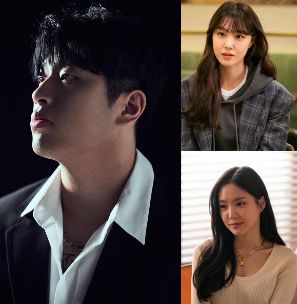 '음원 강자' 오반, 서지혜·손나은 출연 '저녁 같이 드실래요' 메인 테마 OST 참...