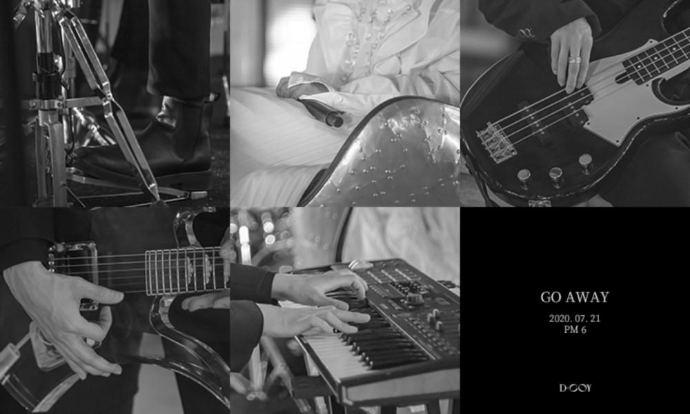 디코이, 새로운 세계 품었다…신곡 'GO AWAY' 발표 예고