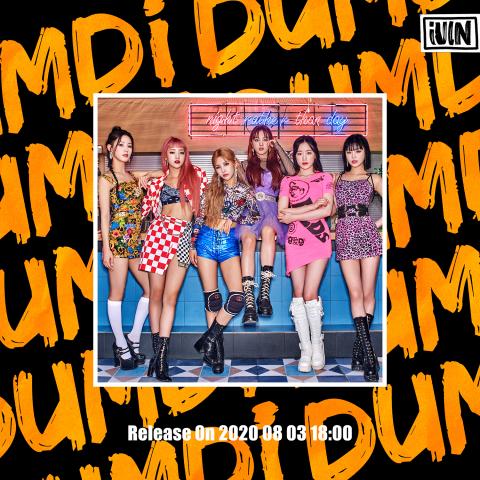 (여자)아이들, '덤디덤디 (DUMDi DUMDi)' 단체 콘셉트 이미지 공개
