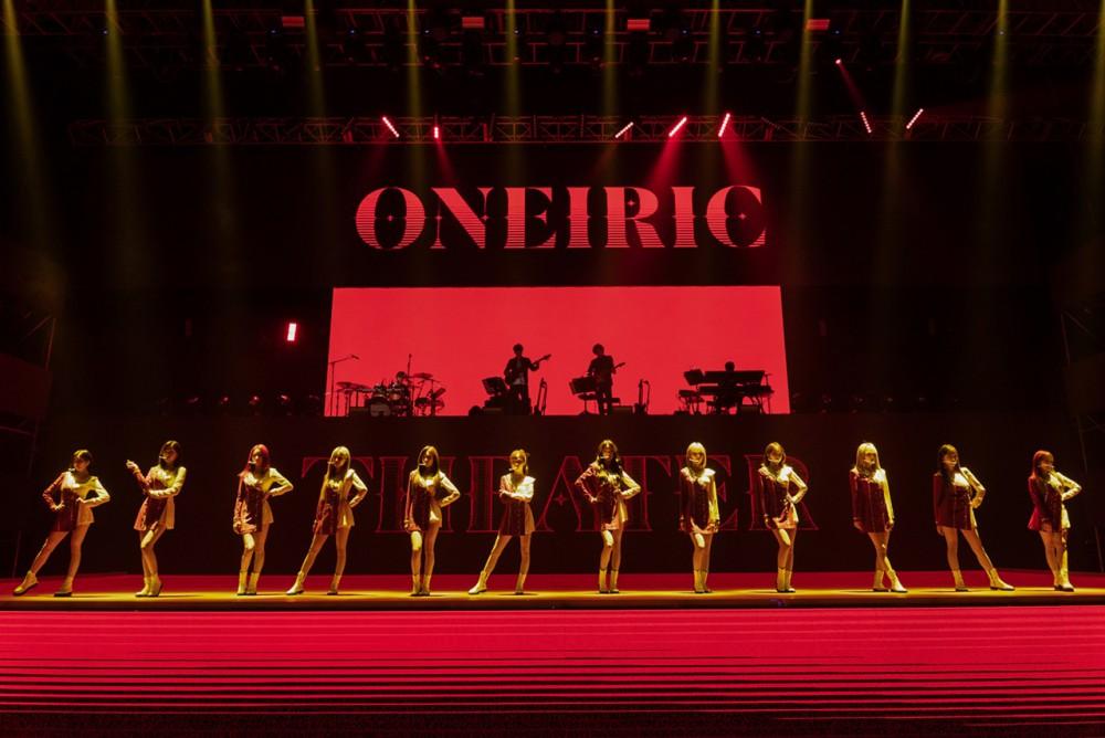 아이즈원, 온라인 콘서트 'ONEIRIC THEATER' 성료! 글로벌 팬 열광시킨 1...