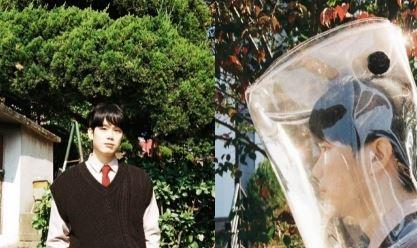 마인드유(MIND U) 고닥, 첫 번째 솔로 앨범 '명함' 트랙 티저 공개… 정기고 피...