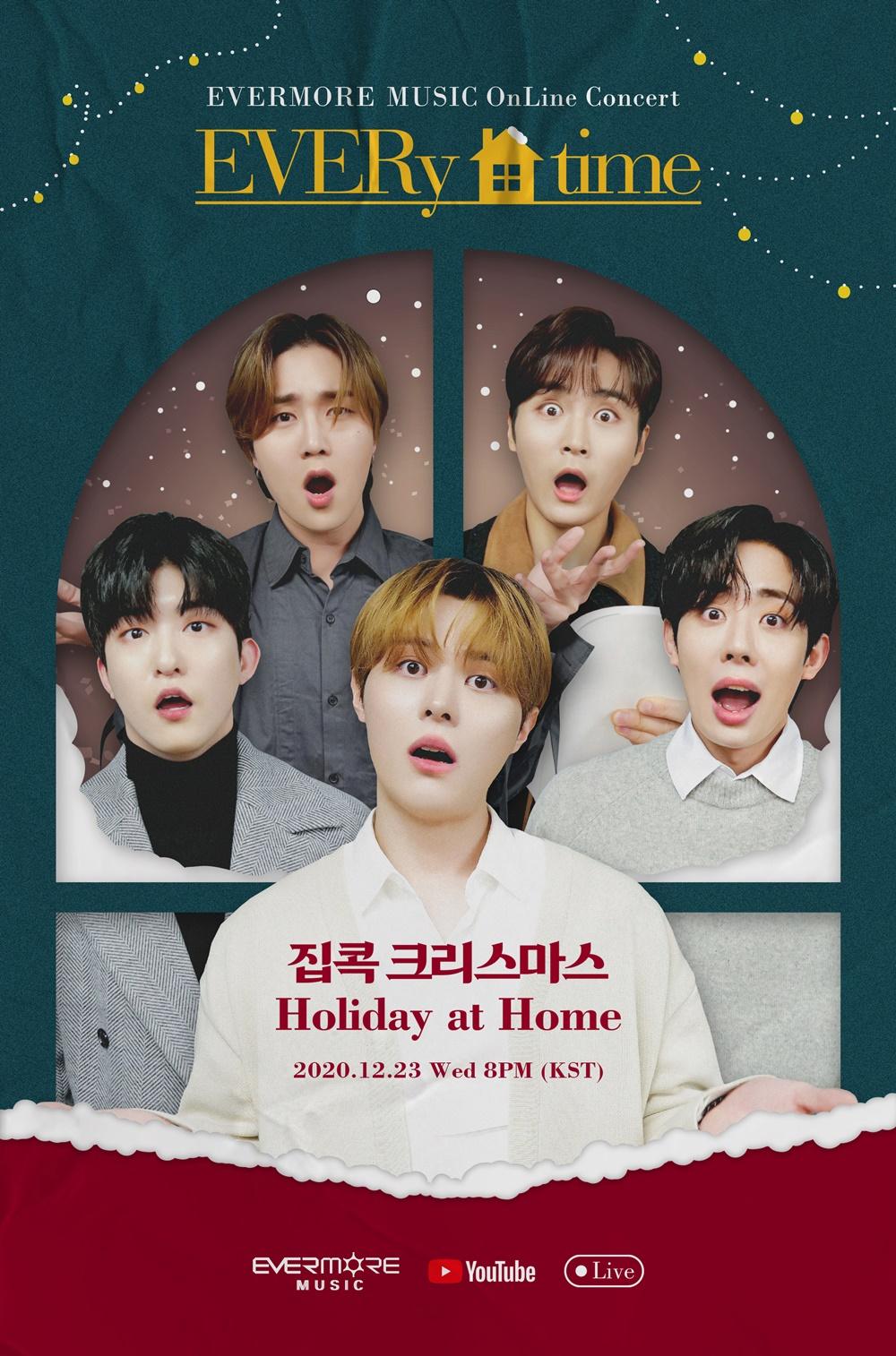 에버모어뮤직, 23일 온라인 콘서트 'EVERy time' 개최...보이스퍼·아이반 ...