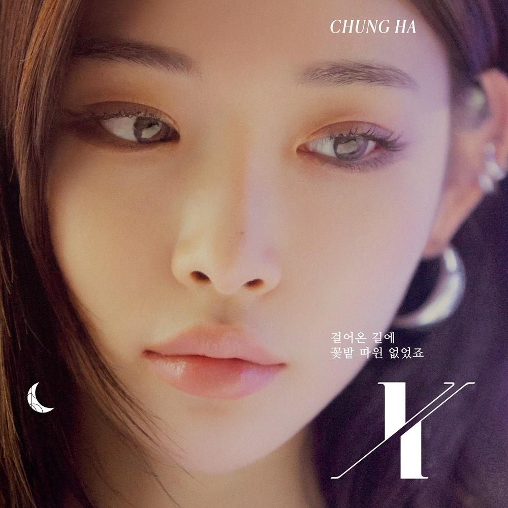 청하, 오늘(19일) 정규 1집 마지막 선공개 싱글 'X (걸어온 길에 꽃밭 따윈 없었...
