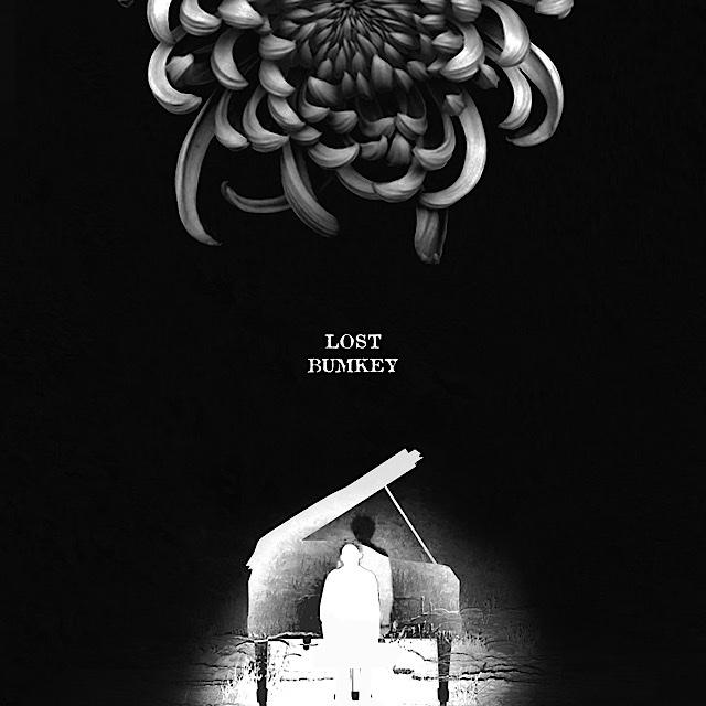 범키, 더블 싱글 'LOST' 어제(17일) 전격 발매…타이틀곡 '하늘로 쓰는 편지' ...