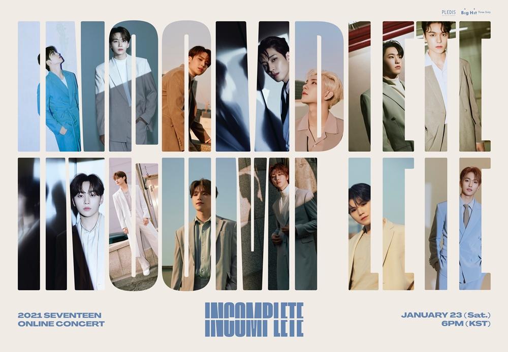 세븐틴, 1월 23일 온라인 콘서트 'IN-COMPLETE' 개최…완성형 무대 예고