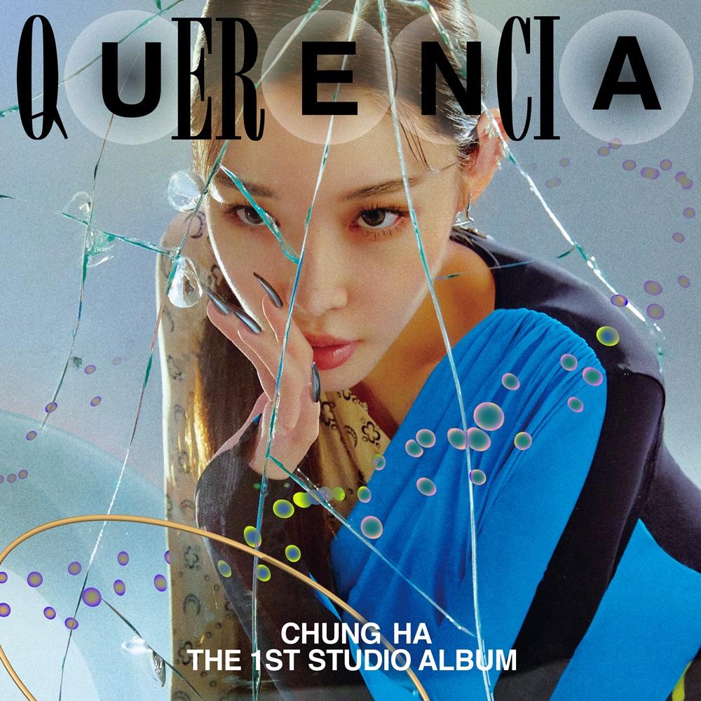 '2월 15일 발매' 청하, 첫 정규앨범 'Querencia' 커버 이미지 공개