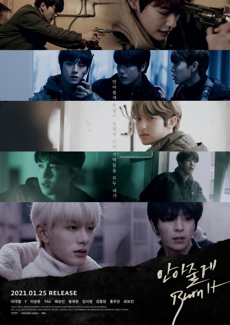 골든차일드, 초대형 뮤직비디오 제작… '안아줄게(Burn It)' 뮤직비디오 포스터 공...