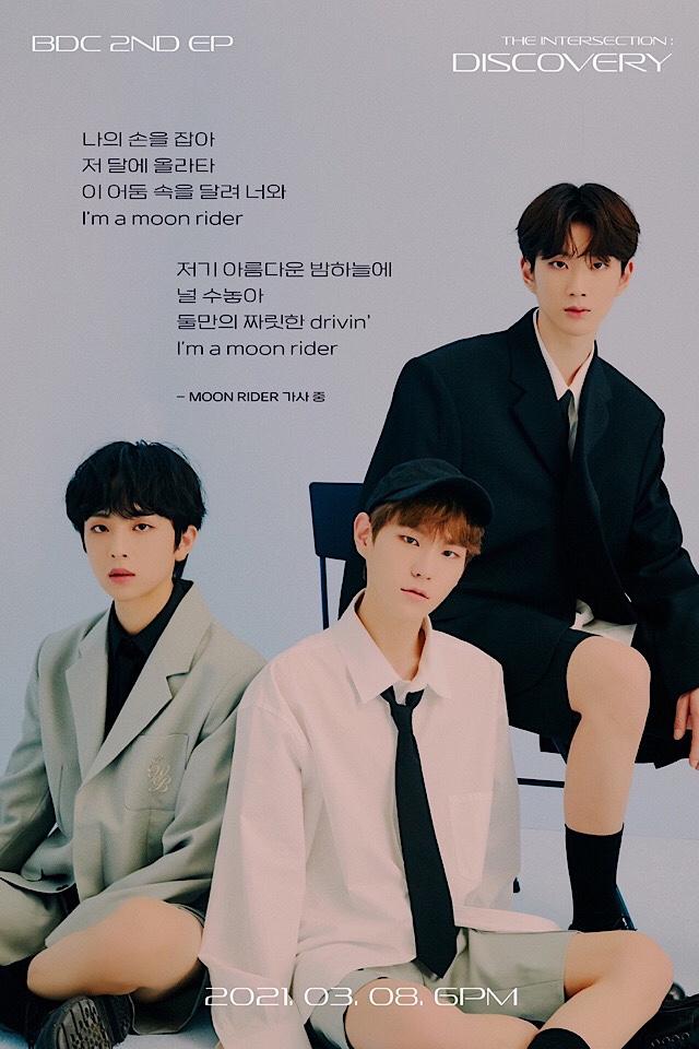 BDC, 새 앨범 타이틀곡 'MOON RIDER(문 라이더)' 리릭 티저 포토 공개…'...