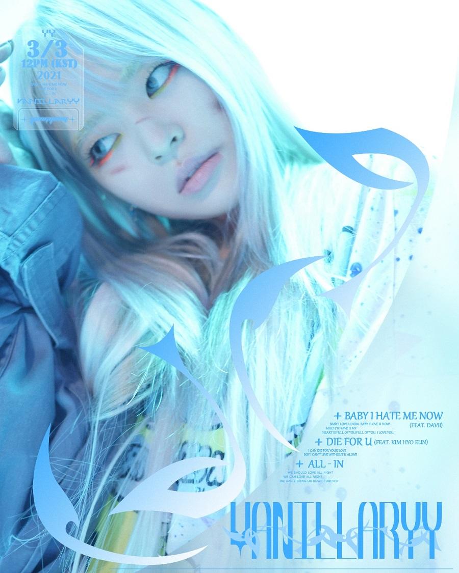 용용, 오늘 3일 EP '바닐라리' 발매