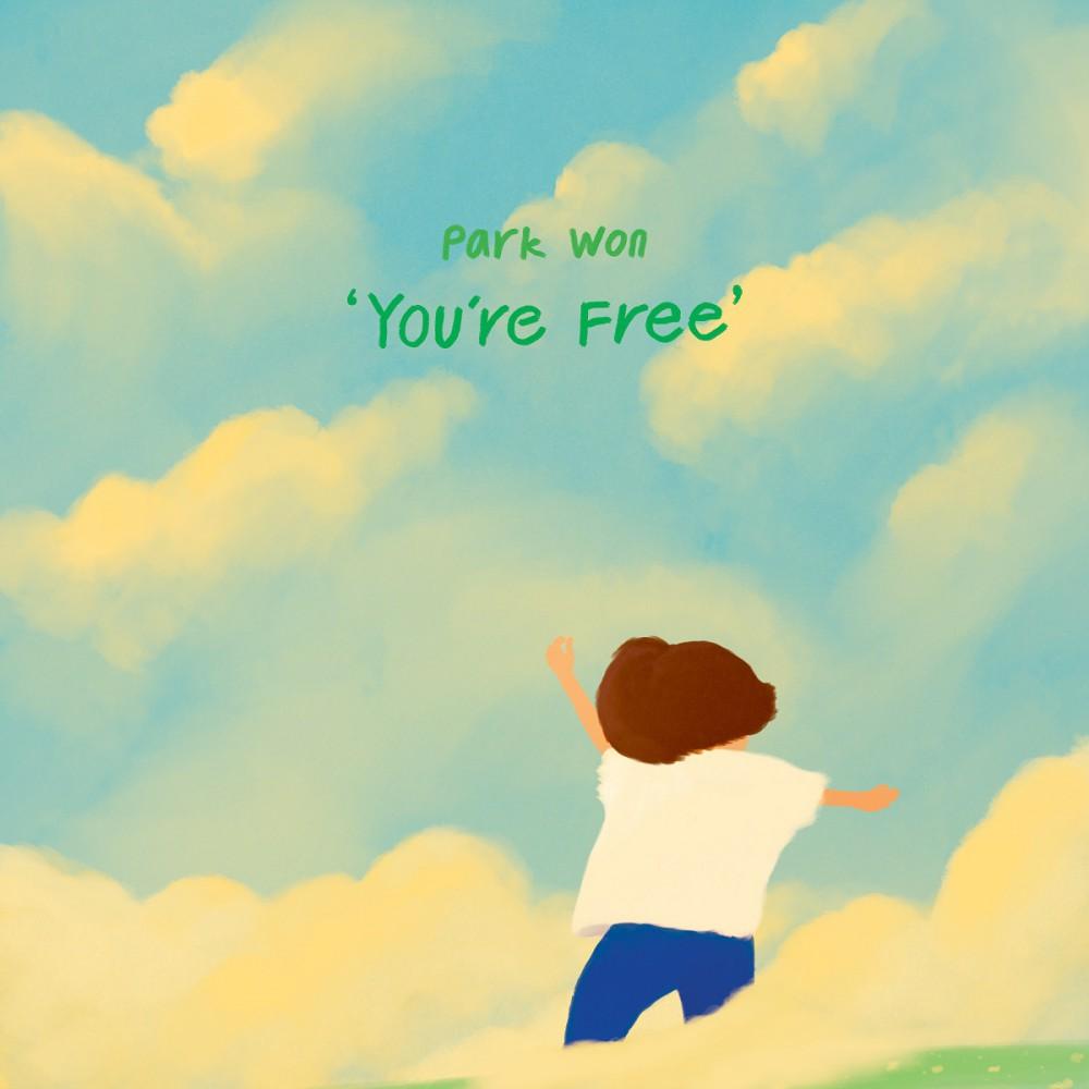 """박원, 오는 21일 신곡 'You're Free' 발매 """"그리운 친구 박지선 음악에 담..."""