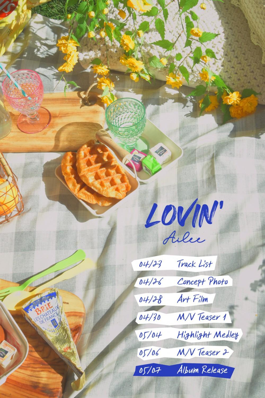 '5월 7일 컴백' 에일리, 선공개 앨범 'LOVIN'' 타임테이블...봄 감성 '물씬...