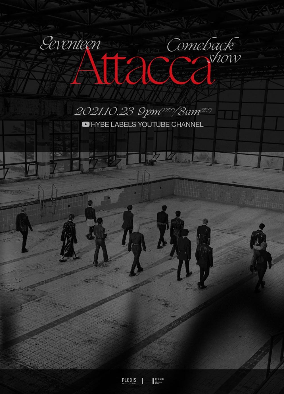 세븐틴, 오는 23일 미니 9집 'Attacca' 발매 기념 컴백쇼 개최…전 세계 생중...